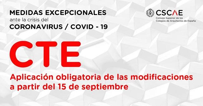Aplicación obligatoria de la modificación del CTE el 15 de septiembre de 2020