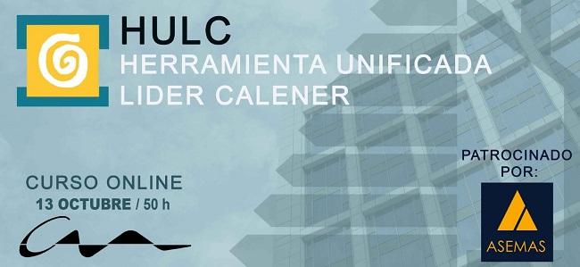 CURSO ONLINE: Herramienta Unificada LIDER-CALENER (HULC) 2020
