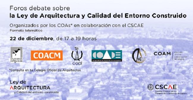 Participa con el COAL en los Foros de debate de la Ley de Arquitectura y Calidad del Entorno Construido