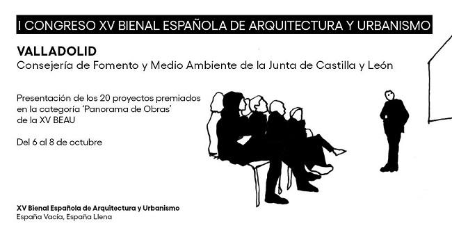 Congreso de la XV Bienal Española de Arquitectura y Urbanismo en Valladolid